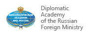 Diplomatic Academy of the Russian Foreign Ministry